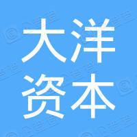 深圳千寻网络有限公司