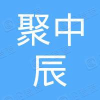 深圳市聚中盛实业投资合伙企业(有限合伙)