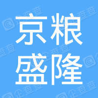 北京京粮盛隆贸易有限公司