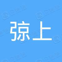弶上(盐城)旅行社有限公司
