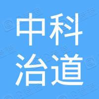 杭州银航生物科技有限公司