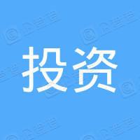 杭州咸宁投资合伙企业(有限合伙)