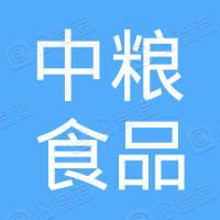 中粮食品蓬莱有限公司