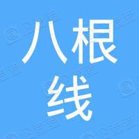 同健(深圳)科技有限公司