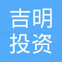 深业控股(山东)集团有限公司