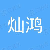 杭州博涵艺术培训有限公司