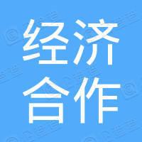 平湖市新仓镇杨盛村经济合作社