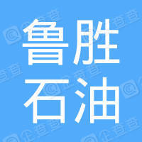 胜利油田鲁胜石油开发有限责任公司二氧化碳技术开发分公司