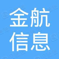 龙胜金航信息咨询服务中心