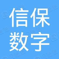 深圳新创商业咨询有限公司