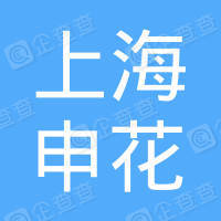 上海申花厨卫制造有限公司