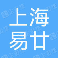 上海易廿汽车配件有限公司