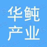 盘锦市华鲀产业开发有限公司