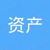 泸县太伏镇王坪村集体资产经营管理有限责任公司