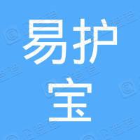 上海易护宝健康护理用品有限公司