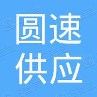 杭州程曦电子商务有限公司