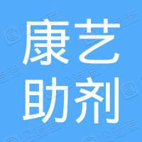 上海金山康艺助剂厂