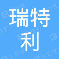 湖北瑞特利制药有限公司