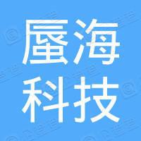 北京蜃海科技有限公司