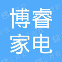 宁波博睿家电玻璃技术有限公司