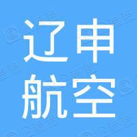 上海市辽申航空铝窗厂浦东分厂