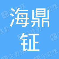 上海鼎钲投资管理中心(有限合伙)