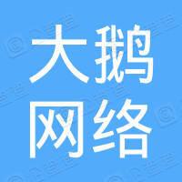 安徽茶言春晓茶业有限公司