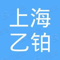 上海识慧信息科技有限公司