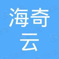 上海奇云包装材料厂