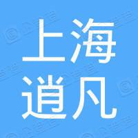 上海逍凡信息科技事务所