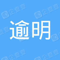 逾明信息科技(上海)有限公司