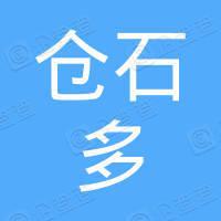 上海仓石多医疗科技中心