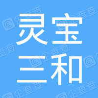 灵宝三和网络预约出租车有限公司信阳分公司