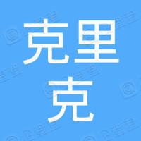 沃森克里克(北京)生物科技有限公司