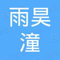 深圳市拓彩电子有限公司
