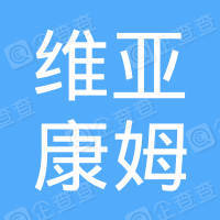 北京维亚康姆文化有限公司