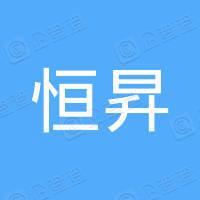 安徽省皖北煤电集团临汾天煜恒昇煤业有限责任公司