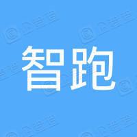 邢台智跑游乐园有限公司