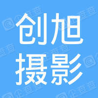 杭州创旭摄影器材有限公司