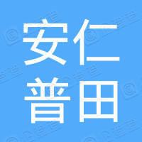 安仁县普田厨房电器