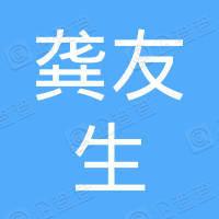 仙桃市郑场镇龚友生土元养殖场