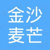 广州市白云区金沙麦芒动漫工作室