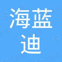 萍乡海蓝迪建筑科技有限公司