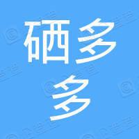 咸丰县硒多多生态农业专业合作社