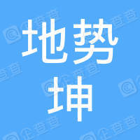 咸丰县地势坤生态农业专业合作社