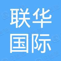 株洲联华国际旅行社有限公司