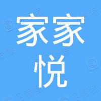 淮北市乐新商贸有限公司濉溪二堤口店