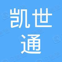 天津凯世通阀门制造有限公司