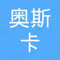 伊川县奥斯卡影城(普通合伙)