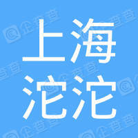 上海沱沱电子商务有限公司
